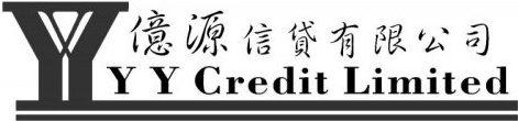 億源信貸 Logo